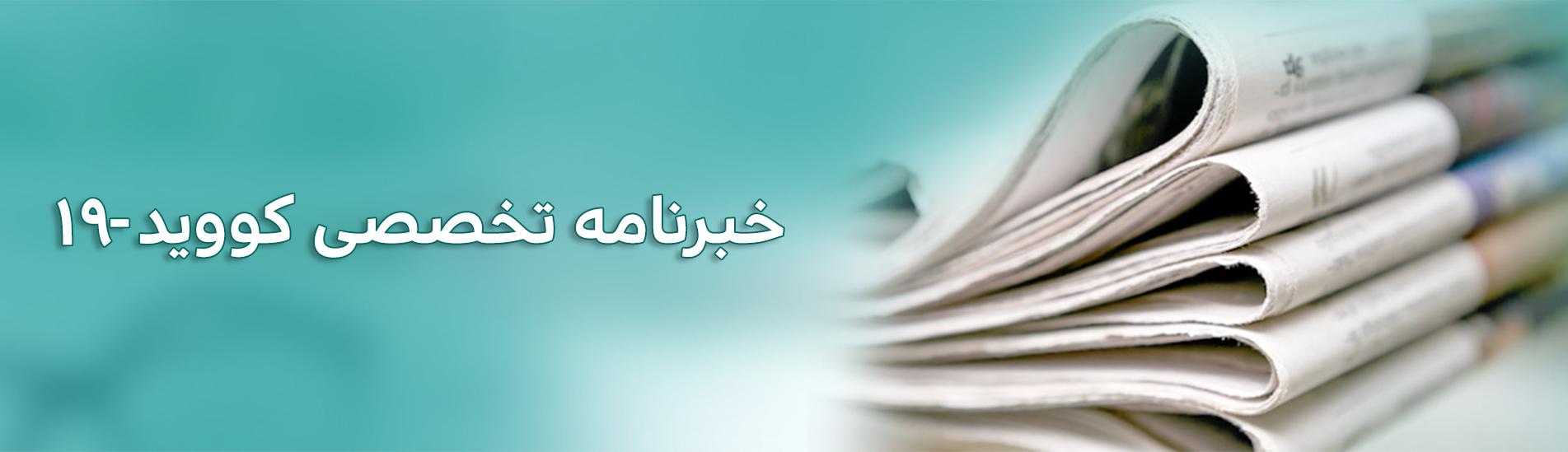 blog fa